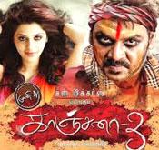 kanchana-3-ringtones-tamil-download.jpg
