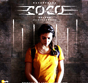 kolamaavu-kokila-ringtones-free-download.jpg
