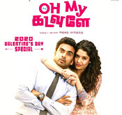 oh-my-kadavule-ringtones-tamil-2020-www.freetamilringtones.com.jpg