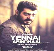 yennai-arindhaal-tamil-ringtones-for-mobile.jpg